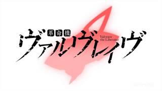 Gambar cover 【ヴァルヴレイヴOP】「Preserved Roses」歌ってみた -1 key ver.-【レイ × Hakubai】