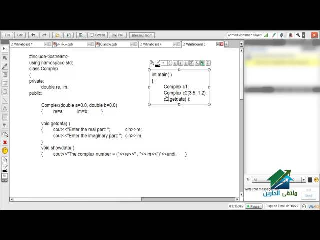 Programming in c++ Aldarayn Academy  lecture 30