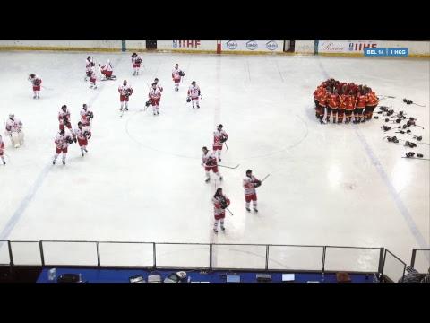 2018 IIHF ICE HOCKEY WOMEN'S WORLD CHAMPIONSHIP: Belgium - Hong Kong