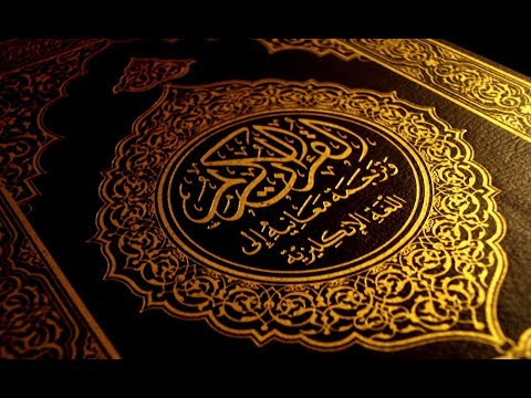 4 Qul - Surah Kafirun, Surah ikhlas, Surah Falaq, Surah Nas - Qari Abdul Basit