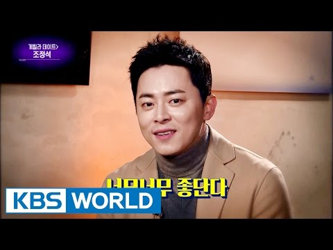 Guerrilla Date with Cho Jungseok [Entertainment Weekly / 2016.11.28]