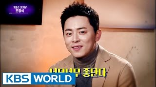 Video Guerrilla Date with Cho Jungseok [Entertainment Weekly / 2016.11.28] download MP3, 3GP, MP4, WEBM, AVI, FLV Juni 2018