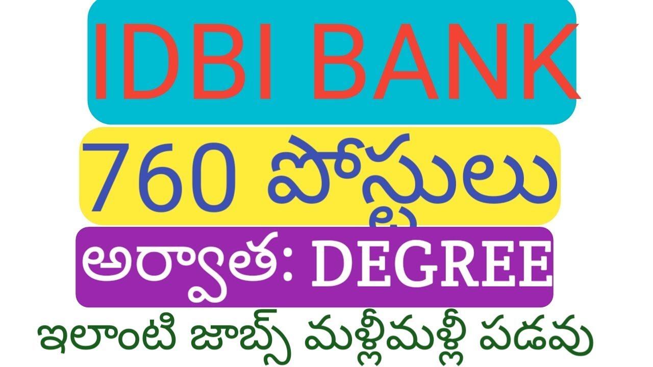 latest bank jobs 2018 idbi bank recruitment 2018 for executive jobs 2018 for 760 posts