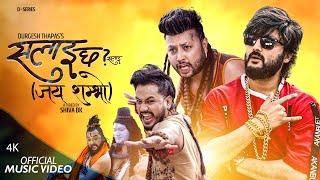 Salai Chha Salai ( Jai Shambho ) by Durgesh Thapa, Yogesh Kaji & Aryan Sigdel | New Nepali Song 2021