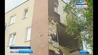 Смотреть видео Взрыв газа стал причиной обрушения стены дома в посёлке Рахья онлайн