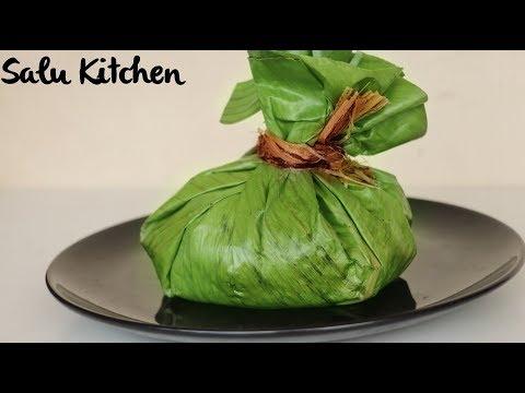 കിഴി ബിരിയാണി || Kizhi Biriyani in Banana Leaf || Salu Kitchen
