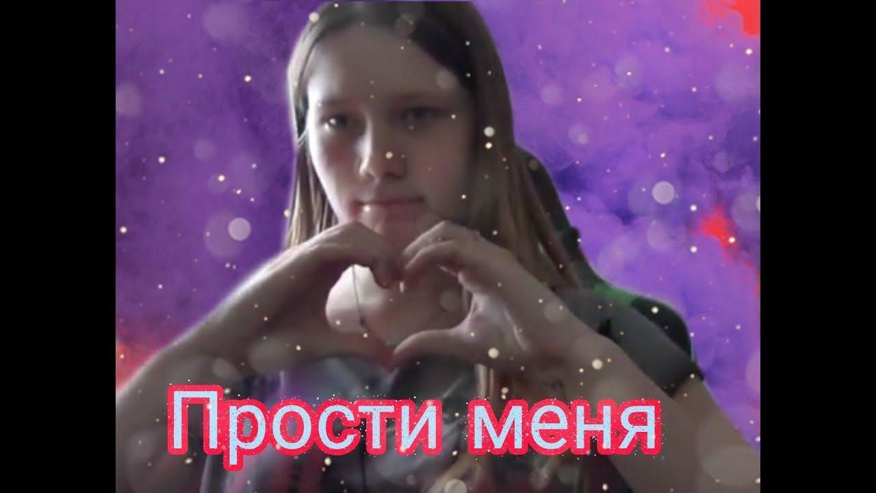 День, открытка прости меня моя подруга