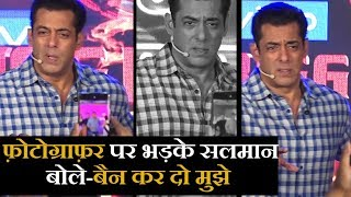 Salmankhan Gets Rude With Photographer At Biggboss13 Event