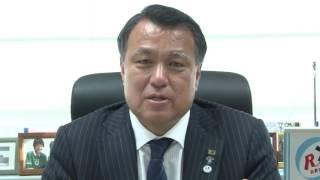 リスペクトF.C.ジャパン 新会長・田嶋幸三からのメッセージ