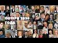 Печальные ИТОГИ ГОДА/ ЗНАМЕНИТОСТИ, КОТОРЫХ НЕ СТАЛО В 2020 ГОДУ/ Невосполнимые потери 2020