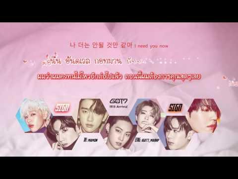[Karaoke/Thaisub] GOT7 (갓세븐) - Sign