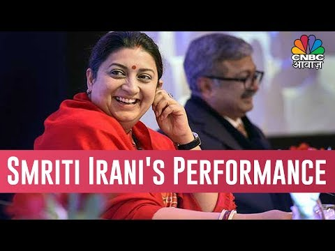 How Is The Performance Of Smriti Irani For Past 5 Years?