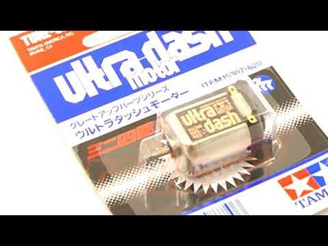 UNBOXING AND TEST RUN ULTRA DASH MOTOR(MINI 4WD)(TAMIYA)