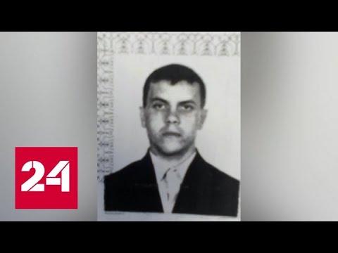 Что скрывала 17 лет свидетель жесткого убийства в Бурятии:  эксклюзив Дежурной части - Россия 24