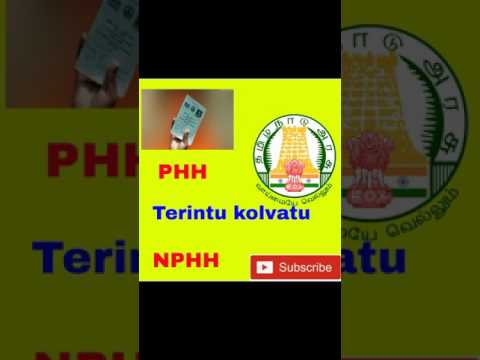 ration card PHH & NPHH terintu kolvatu