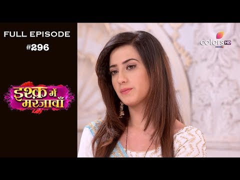 Ishq Mein Marjawan - 1st November 2018 - इश्क़ में मरजावाँ - Full Episode