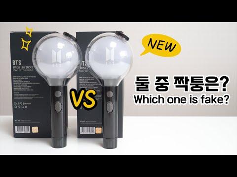 🔥 짝퉁도 스케일이 남다른 방탄소년단 아미밤 스페셜 에디션 짝퉁 vs 정품 비교! Fake VS real BTS ARMY BOMB SPECIAL EDITION