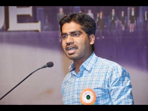 MPSC - अभ्यासपद्धती व्याख्यान (एप्रिल २०१७) - भूषण अहिरे महाराष्ट्रात सर्वप्रथम