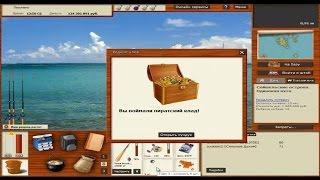 Русская Рыбалка 3.99 Пиратский клад #1.