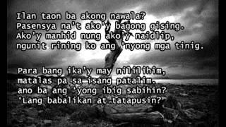 daan daang dahilan by razorback with lyrics