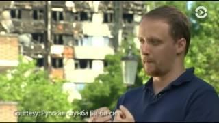 Эксклюзив Би-би-си: очевидец пожара в Лондоне, спасавший людей