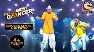 Aman Shah ने की Jetha और Bapuji की नकल अपने Funny Act से | India's Best Dancer | Contestant Juke Box