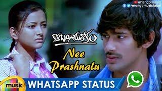 Best WhatsApp Status Video | Nee Prashnalu Video Song | Kotha Bangaru Lokam Songs | Varun Sandesh