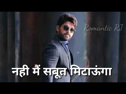 New bhaigiri whatsapp stutas#👍tapka re tapka trance#