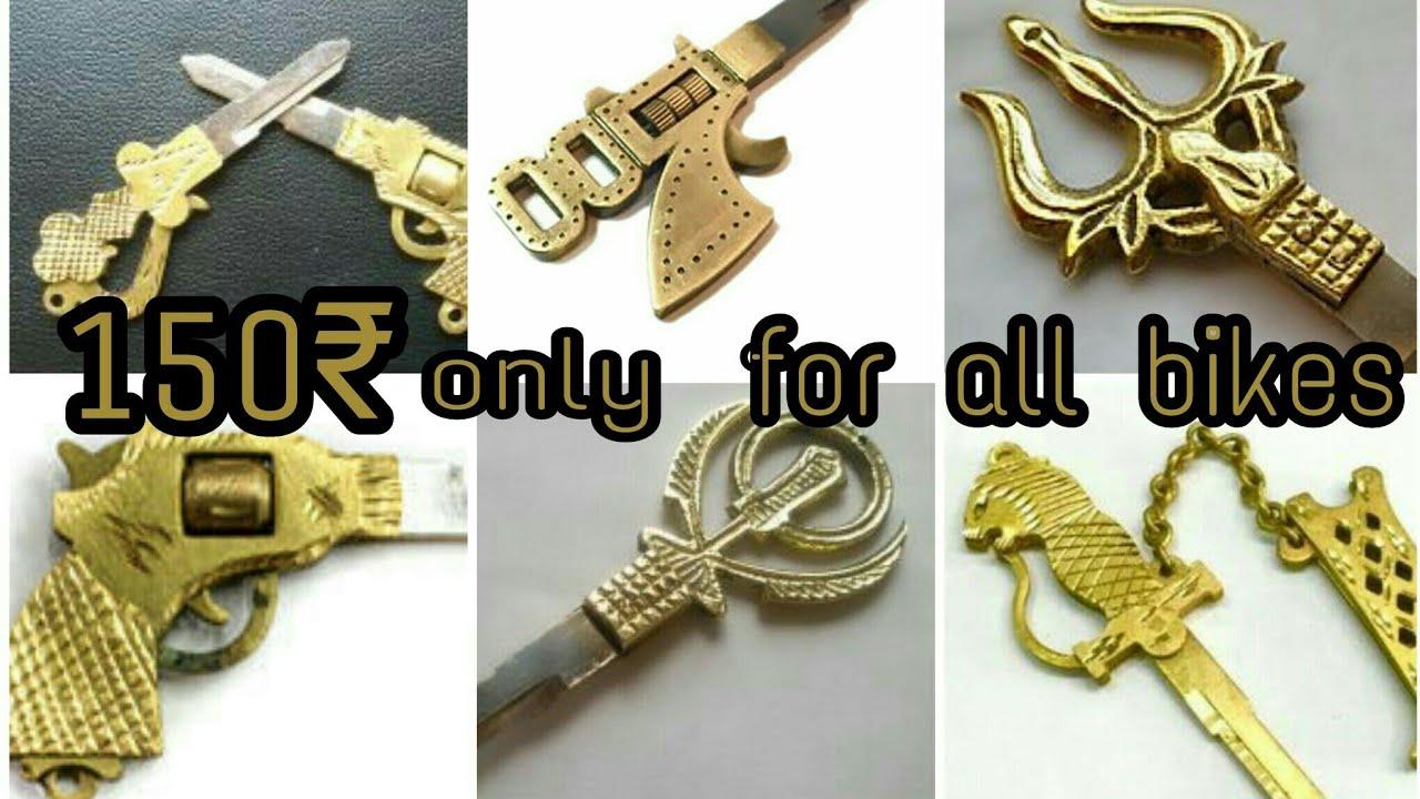b14d3de5a25b1e How to customize your bike key in 5 min 150rs only | fancy keys for bikes