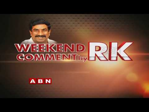Sri Reddy On Casting Couch, Uncontrolled Youth | Weekend Comment by RK | Full Episode | ABN Telugu
