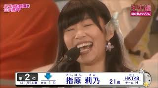 AKB総選挙2014 まゆゆVSさっしー 豪雨の中の決着 thumbnail