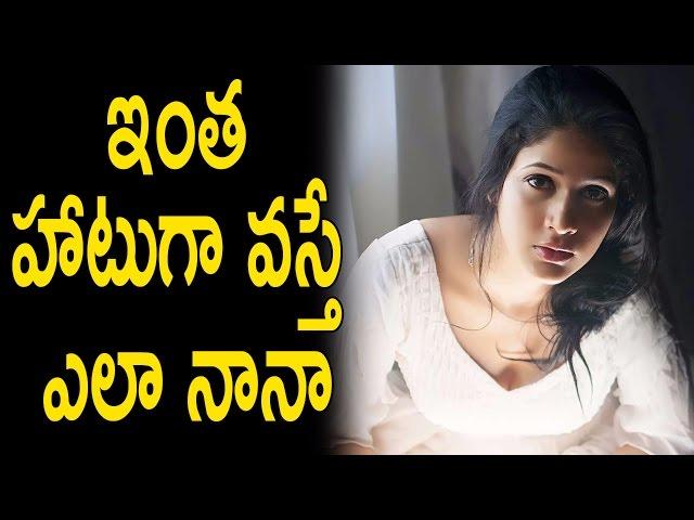 ??? ?????? ????? ??? ????!! Lavanya Tripathi Hot in Mini Skirt || Lavanya Tripathi Latest News