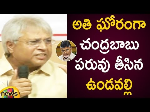 Undavalli Arun Kumar Sensational Comments On Chandrababu Naidu | Undavalli Press Meet | Mango News