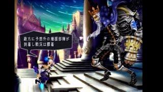 PlayStation2用ソフト オーディンスフィアの序盤プレイ動画です。 (ODIN...