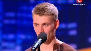 Выступление Илья Мирошниченко