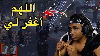 أكبر عملية إعدام للمجرم الكبير أبو فلاح😭|قراند الحياة الواقعية