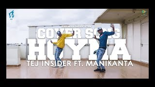 Hoyna Hoyna Song | Dance Cover | Nani's Gang Leader Latest Movie Video Song | TEJ Insider