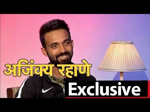 SUPER EXCLUSIVE: Ajinkya Rahane Interview | Vikrant Gupta | Sports Tak
