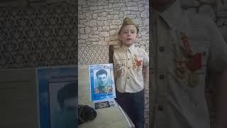 Читает Манахов Евгений 5 лет