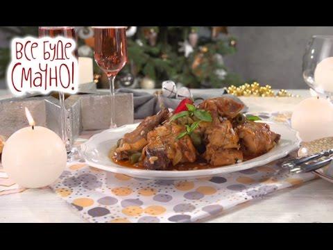 кролик по мальтийски рецепт с фото