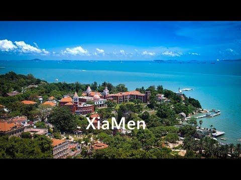 Xiamen China 厦门