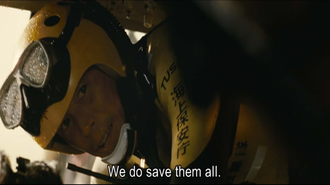 UMIZARU 4: BRAVE HEARTS Trailer 【Fuji TV Official】