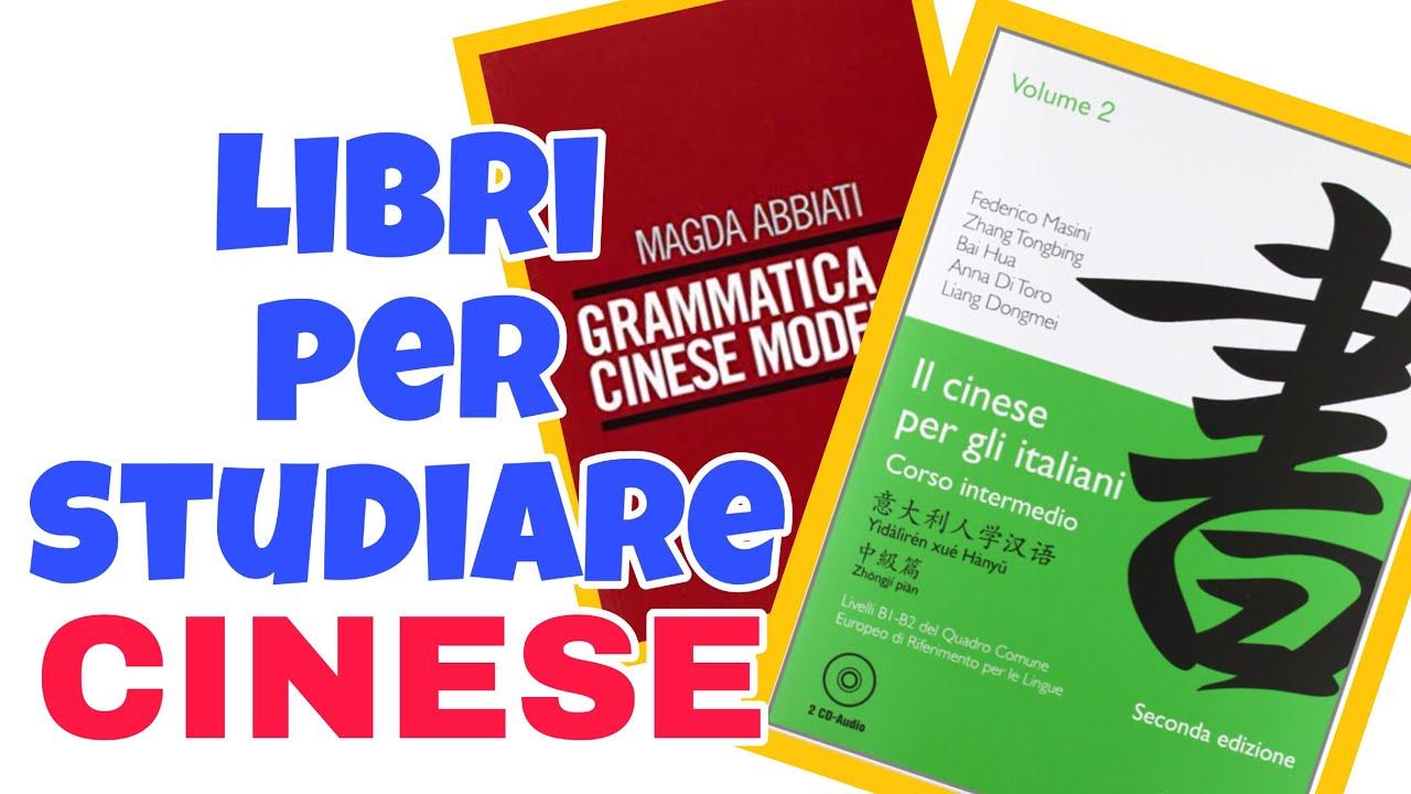 Quale Luce Per Studiare studiare cinese da autodidatta: libri da avere!