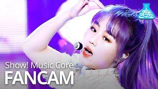 [예능연구소] 러블리즈 베이비소울 직캠 'Obliviate' (Lovelyz BABYSOUL FanCam) @Show!MusicCore 200912