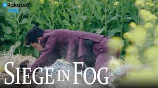 Siege in Fog - EP18 | Love Confession [Eng Sub]