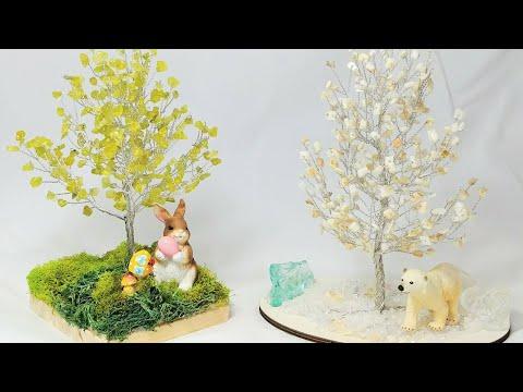 Дерево счастья из камней Часть 1. МК от Koshka2015 - цветы из бисера, бисероплетение Веточки Фен Шуй
