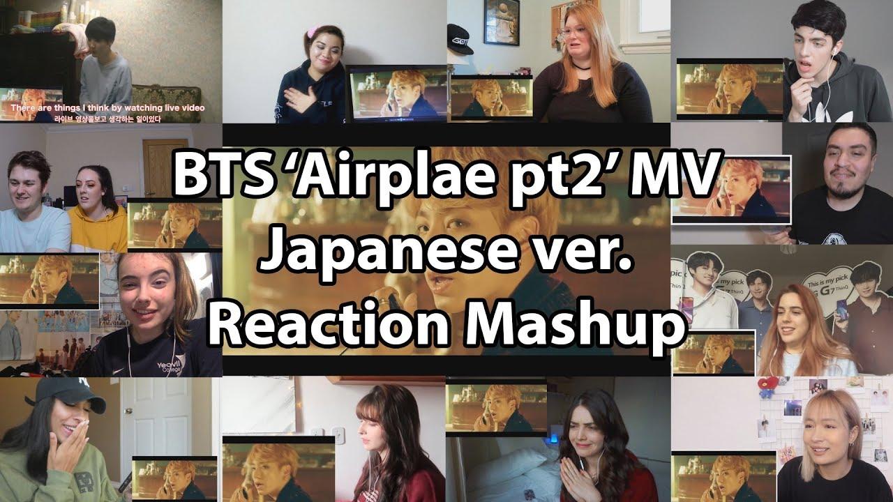 "BTS (防弾少年団) 'Airplane Pt.2' Japanese Ver. MV ""Reaction"