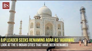 BJP leader seeks renaming Agra as 'Agarwal' : Look at the 5 Indian cities that have been renamed