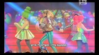 שיר הקנדי קראש - טקס נבחרי הילדים 2013