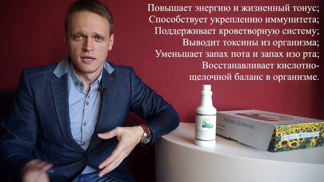 Полное Очищение Организма от Шлаков и Токсинов в Домашних Условиях .